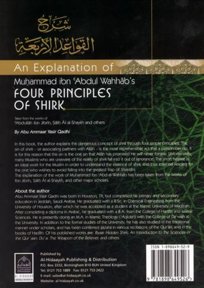 An Explanation of Muhammad ibn Abd al Wahhabs Four Principles of Shirk