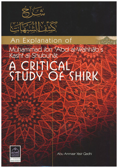 A Critical Study of Shirk