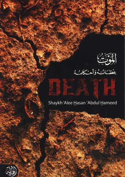 Death: A stirring book discussing the reality of death and the realization that it should evoke in the life of every Muslim. Including a detailed description of what is to be done after someone dies e.g washing the body etc. The book concludes with a section on ?The Will?.