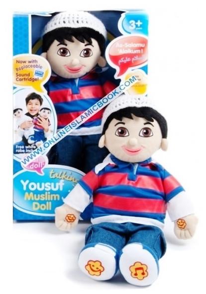 Desi Doll Talking Muslim Boy Doll Yousuf