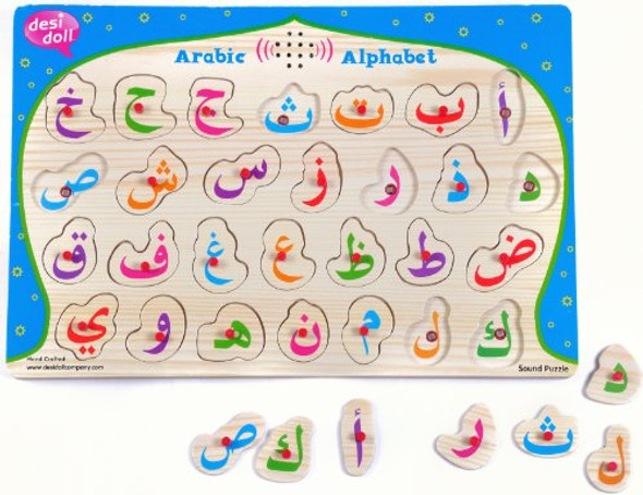 Talking Arabic Alphabet Puzzle Lift and Learn Arabic Letters (Wooden)