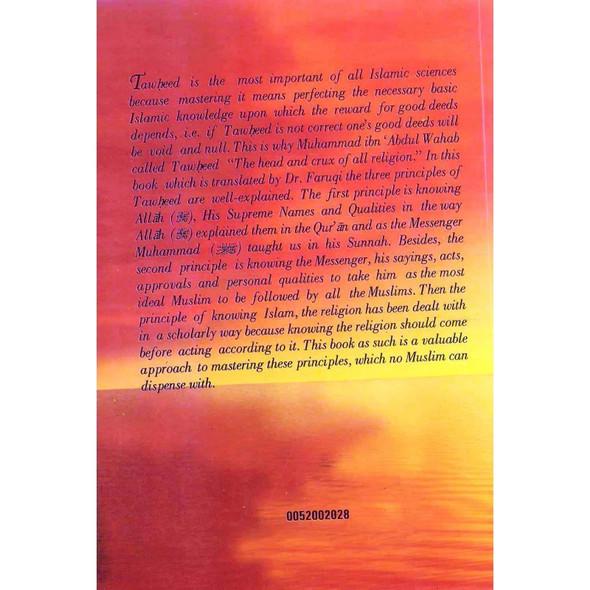 Three Essays on Tawheed