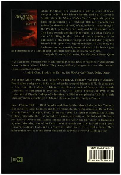 Islamic Studies (Book2)  Islamic Studies Series