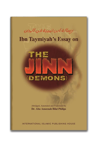 Essay on the Jinn (Demons)
