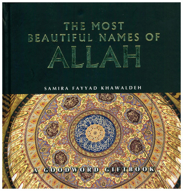 Most Beautiful Names of Allah