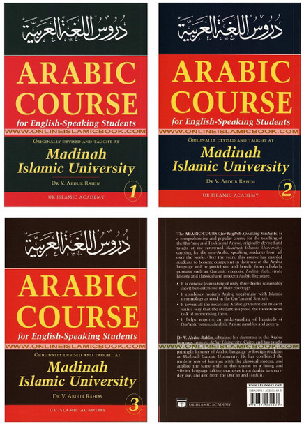 Arabic Course for English Speaking Students Vol 1 to 3 Complete Set