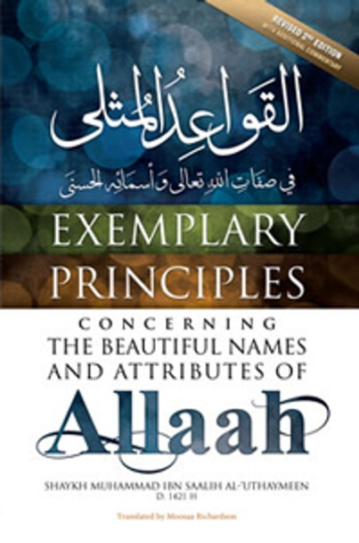 Exemplary Principles Concerning Beautiful Names of Allah