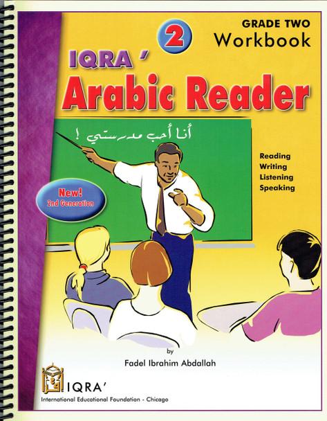 Iqra Arabic Reader 2 Workbook