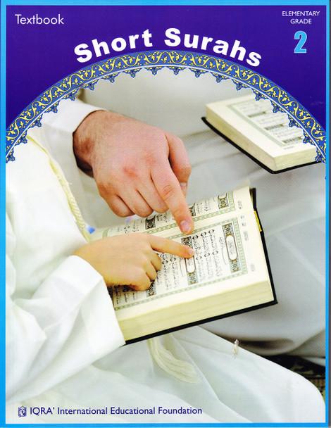 Short Surahs Textbook