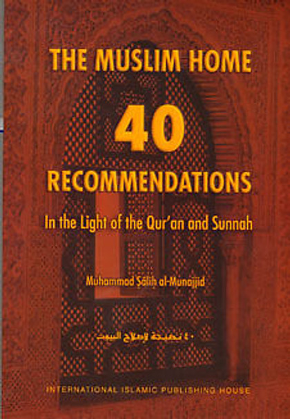 The Muslim Home 40 Recommendations in the Light of the Quran and Sunnah