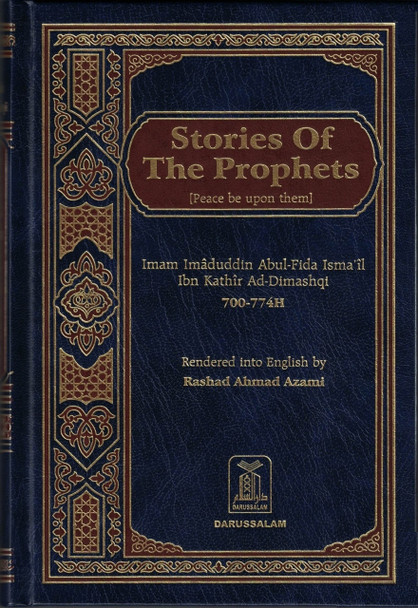 Stories of the Prophets By Hafiz Ibn Katheer