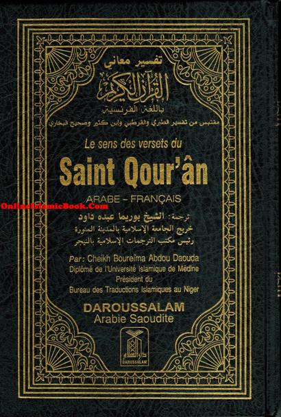 Quran in French Language (Le Sens Des Versets Du Saint Qouran) (Arabic To Francais Translation)