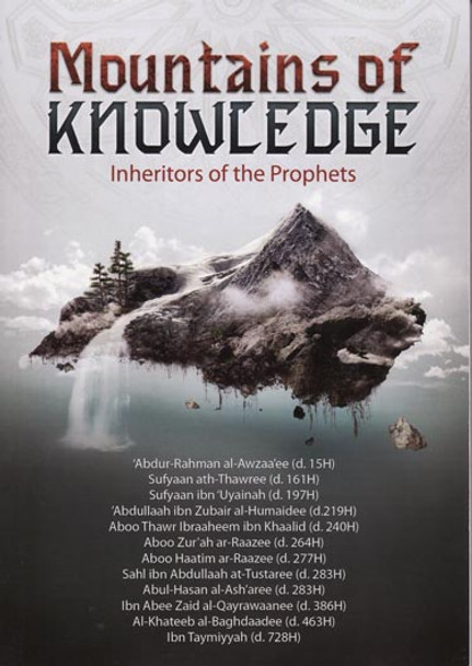 Mountain of knowledge Inheritors Of The Prophets