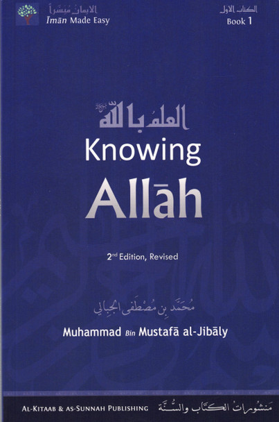 Knowing Allah (Eemaan Made Easy Series)Part 1 by Muhammad al-Jibaly,9781891229824,