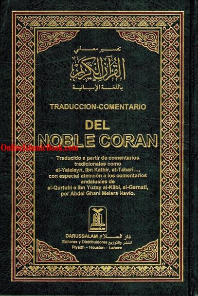 Quran In Spanish Language (Del Noble Coran) Arabic To Spanish Translation
