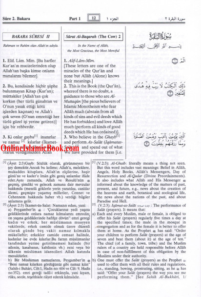Quran in Turkish Language (The Noble Quran in Turkish Language with Tafsir)(Turkish, English and Arabic Language)