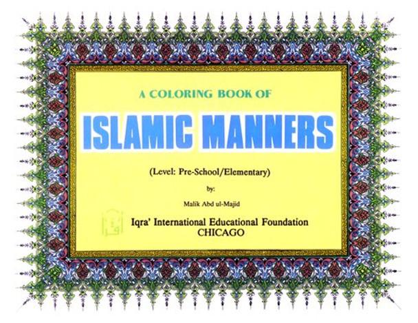 Islamic Manners