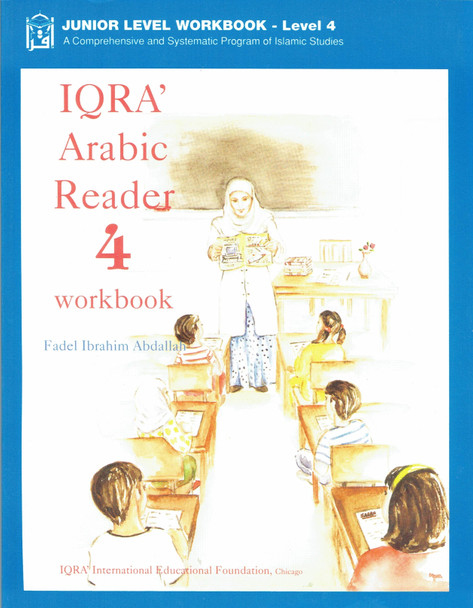 IQRA' Arabic Reader 4 Workbook,9781563160240,