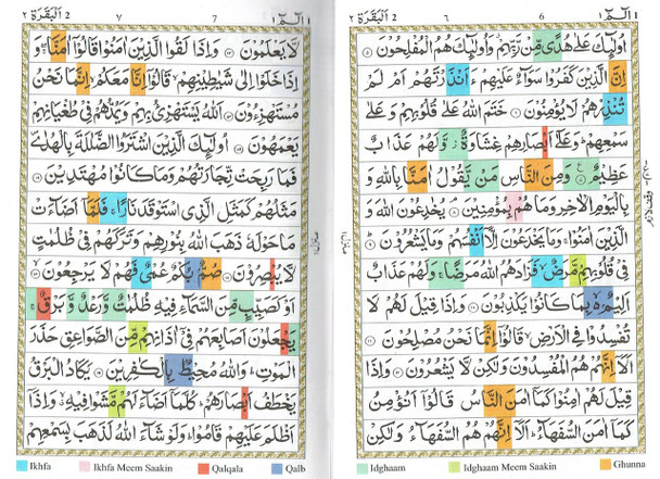 The Holy Quran with Colour Coded Tajweed Rules (Arabic and English Edition)