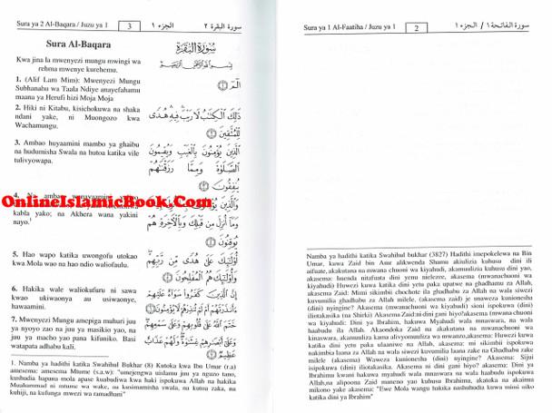 Noble Quran in Swahili Language (Arabic to Sawahili Language Translation)
