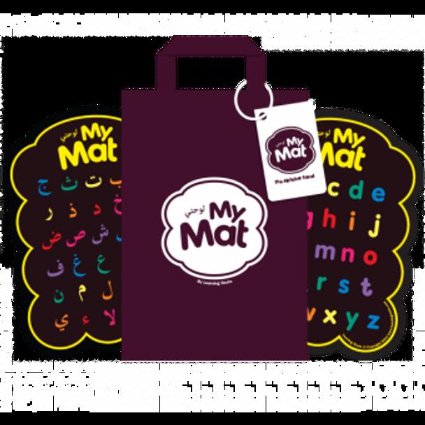 My Mat (The Alphabet Friend)