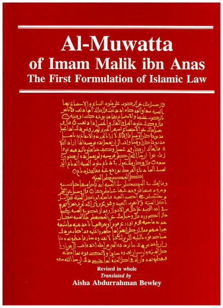 Al Muwatta of Imam Malik ibn Anas The First Formulation of Islamic Law
