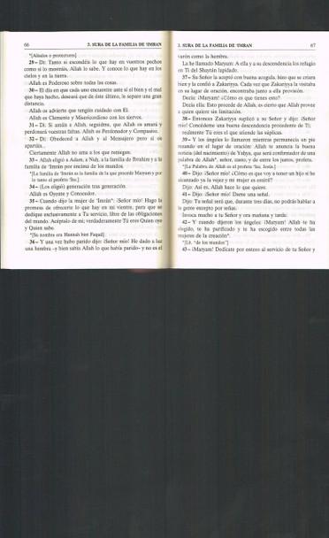 Noble Quran (Spanish) Del Noble Coran (Pocket Size)