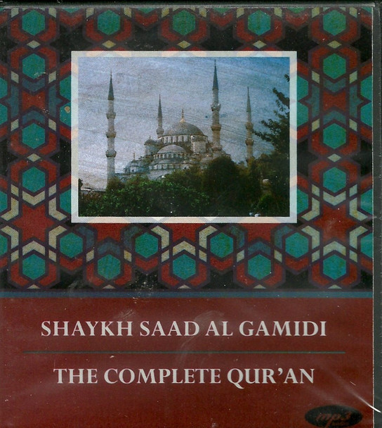 The Complete Quran (Mp3 Cd)
