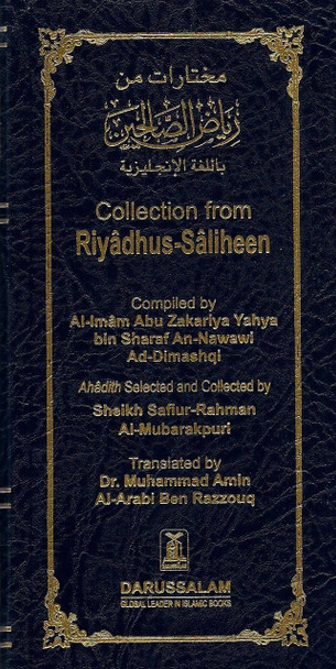 Collection From Riyad us saliheen Vinyl Bound