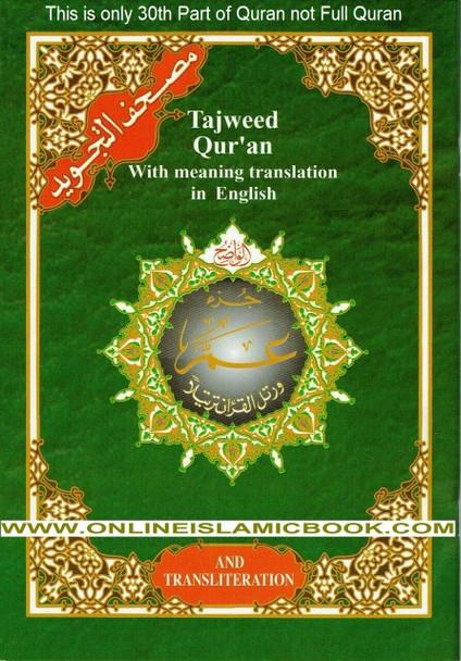 Juz Amma (Part 30) Tajweed ul Quran Arabic and English with Roman Transliteration
