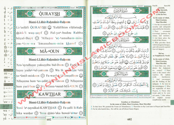 Juz Amma (Part 30) Tajweed ul Quran Arabic and English with Roman Transliteration