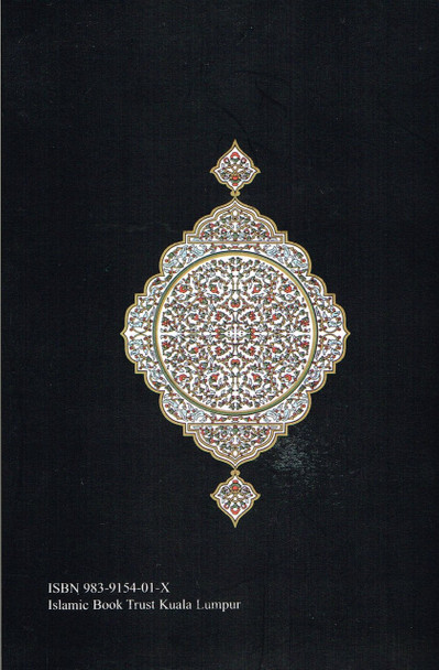 The Holy Quran Texts and Translations