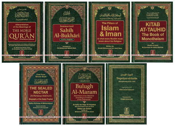 The Islamic Library ( 7 Books ),sealed nectar, noble Quran,