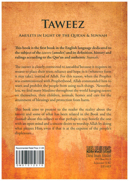 Taweez Amulets in the Quran and Sunnah