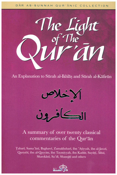 The Light of The Quran An Explanation to Surah al Ikhlas and Surah al Kafirun