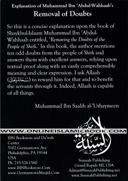 Explanation of Muhammad ibn Abdul Wahabs Removal of Doubts