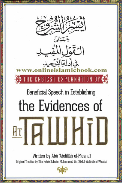 The Easiest Explanation of Beneficial Speech in Establishing the Evidences of At Tawhid,9780984660056,