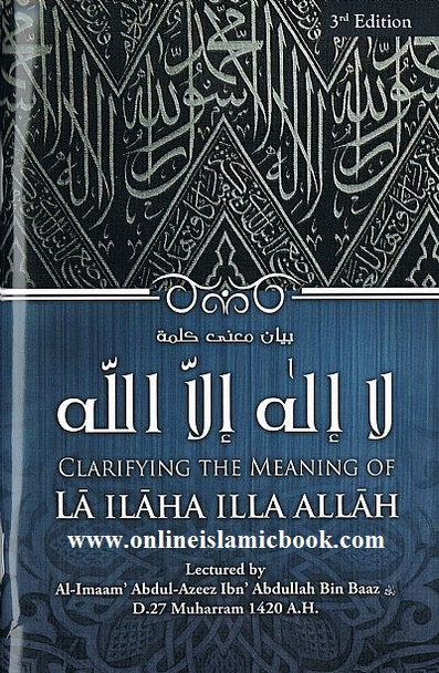 Clarifying the Meaning of La Ilaha Illa Allah