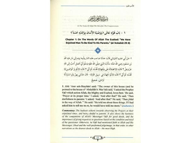 Al Adab Al Mufrad Prophetic Morals And Etiquettes