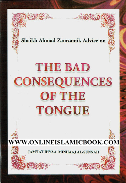 The Bad Consequences of the Tongue