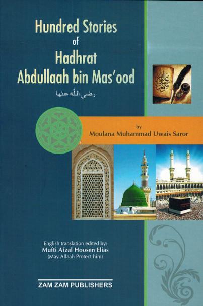Hundred Stories of Hadrat Abdullah Bin Masood