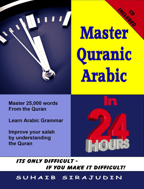 Master Quranic Arabic In 24 Hours