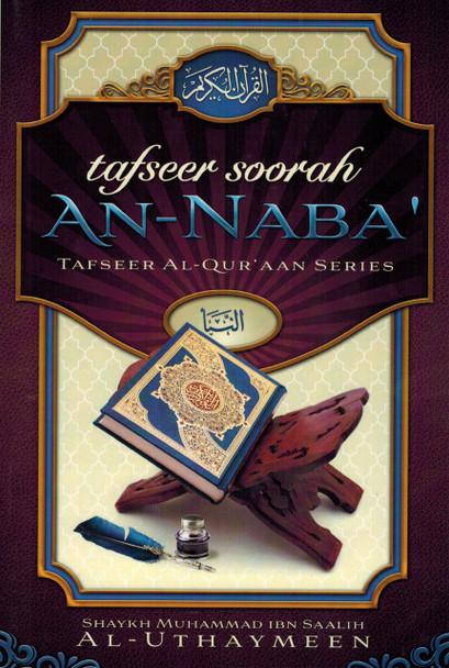Tafseer Soorah An-naba (Tafseer Al Quran Series)