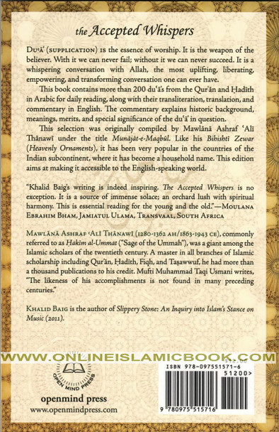 The Accepted Whispers - Munajat-e-Maqbul