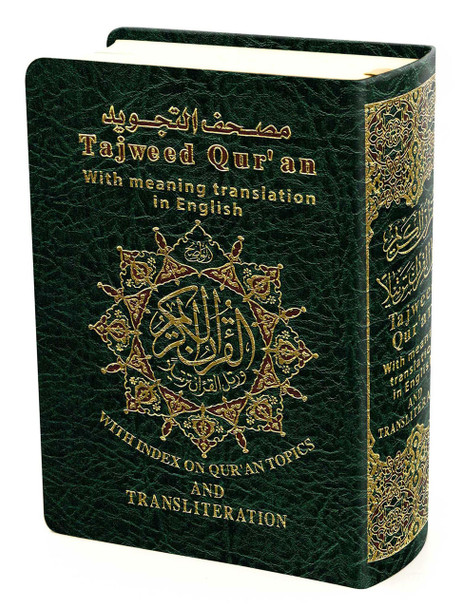 Tajweed Quran with English Translation and Transliteration Small- Pocket size