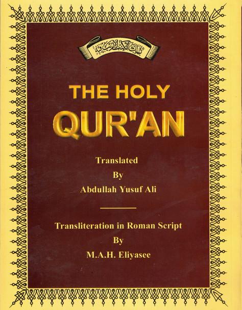 The Holy Quran translated by Abdullah Yusuf Ali, Transliteration in Roman Script