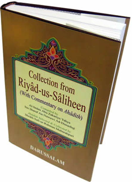 Collection from Riyad us Saliheen (Standard Size) By Imam An-Nawawi