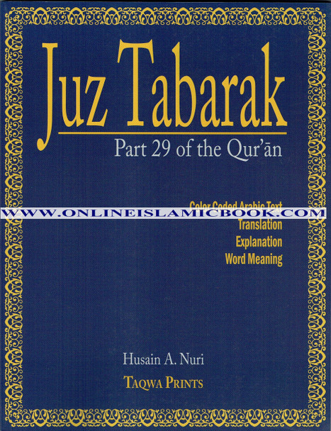 Juz Tabarak Part 29 Of The Quran (Weekend Learning Publisher)