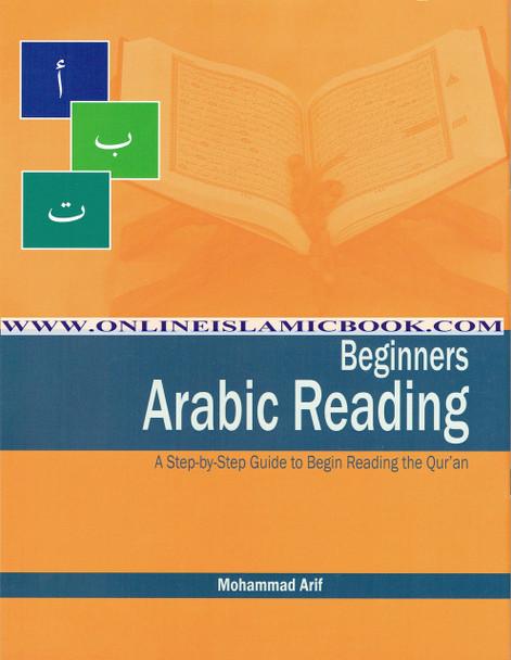 Beginners Arabic Reading ( Weekend Learning Series )