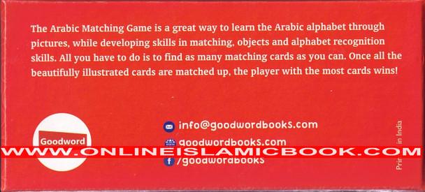 Arabic Matching Game